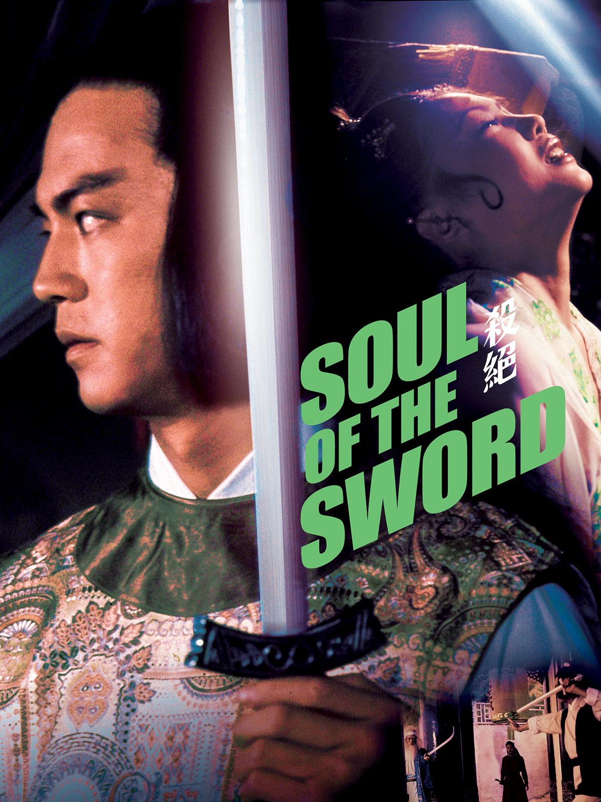 Ti Lung, das blutige Schwert der Rache