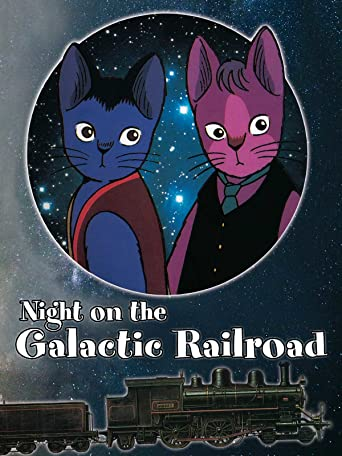 Night on the Galactic Railroad