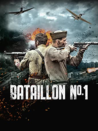Bataillon No. 1