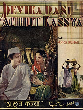 Achhut Kanya [OV]