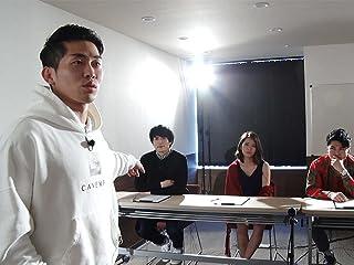 今田×東野のカリギュラ シーズン1 うちの親は大丈夫!母ちゃん、オレオレ詐欺選手権