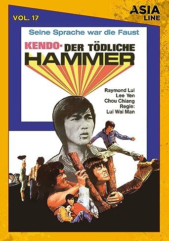 Kendo - Der tödliche Hammer