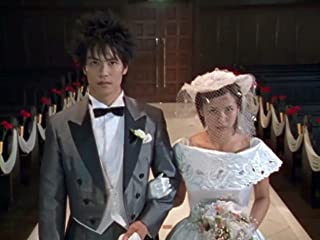 花嫁はアバレチャン