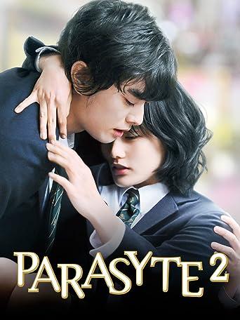 Parasyte - The Movie 2
