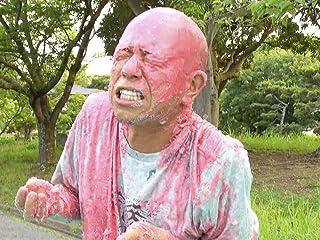 今田×東野のカリギュラ シーズン1 自作自演やらせドッキリ バイきんぐ小峠編