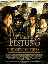 Hidden Fortress - Die verborgene Festung