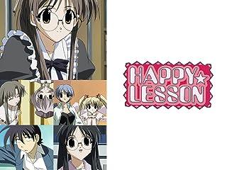 HAPPY☆LESSON <OVA>