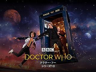 ドクター・フー シーズン10