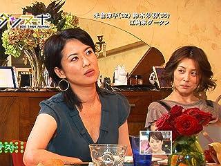 米倉涼子×鈴木砂羽×江角マキコ