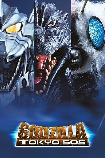 Godzilla Tokyo S.O.S