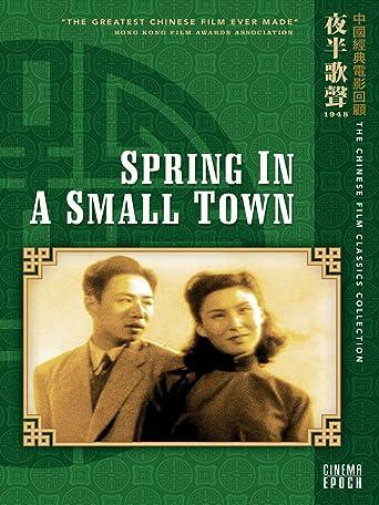 Frühling in einer kleinen Stadt