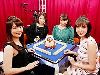 第4期 Lady's 麻雀グランプリ