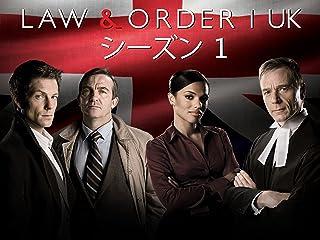 LAW&ORDER/ロー・アンド・オーダー UK シーズン1