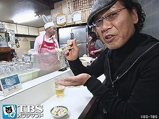 吉田類の酒場放浪記 #291 池上「福ちゃん」