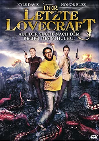Der letzte Lovecraft