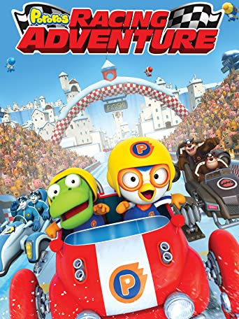 Pororo - The Racing Adventure