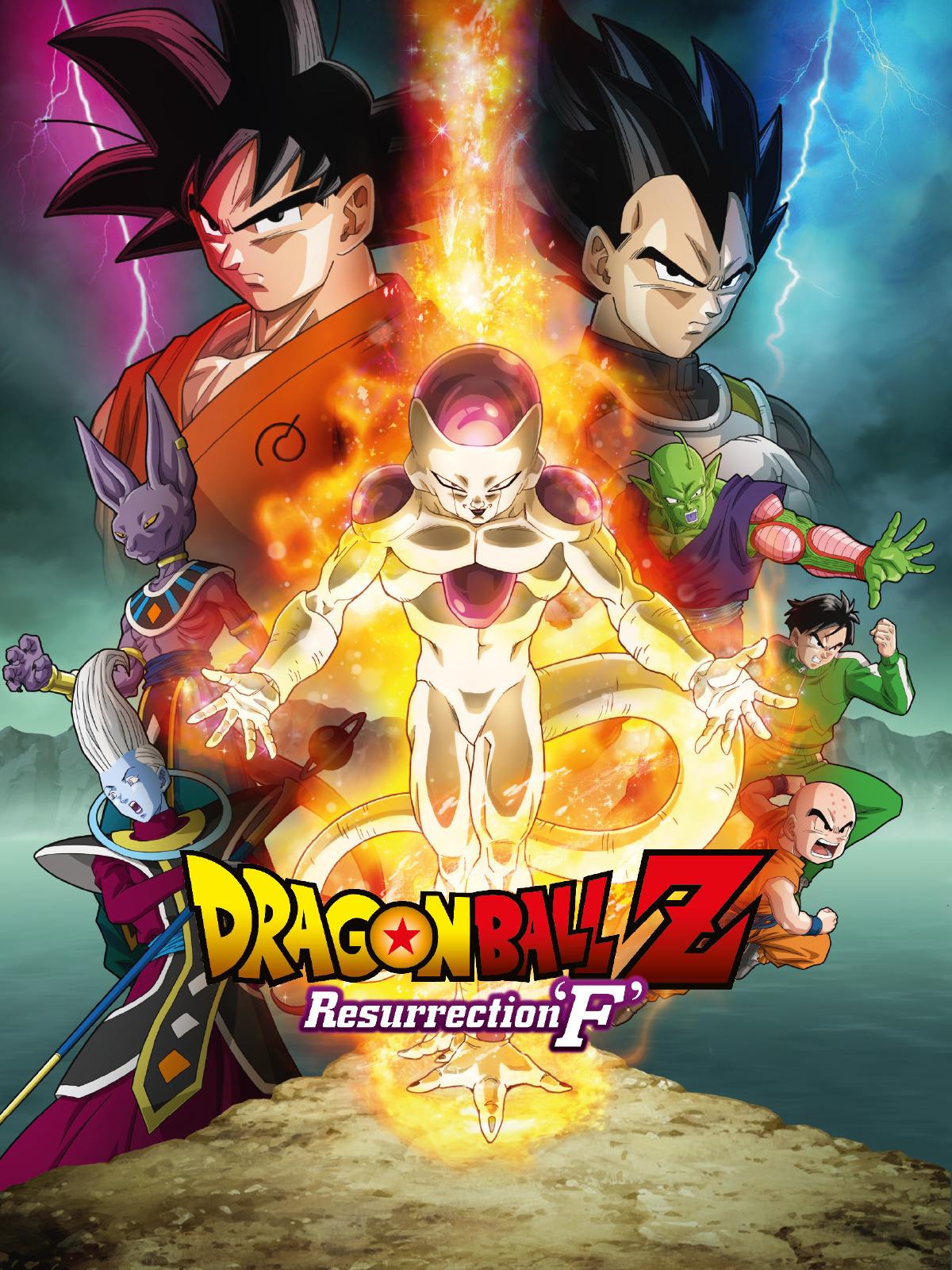 Dragonball Z 15: Resurrection 'F'