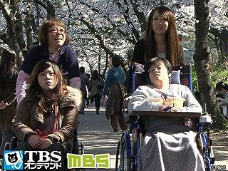 MBSドキュメンタリー「映像'10」