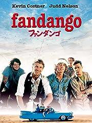 ファンダンゴ(字幕版)