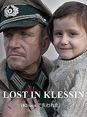 Klessinで失われました