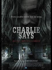 チャーリー・セズ/マンソンの女たち(字幕版)