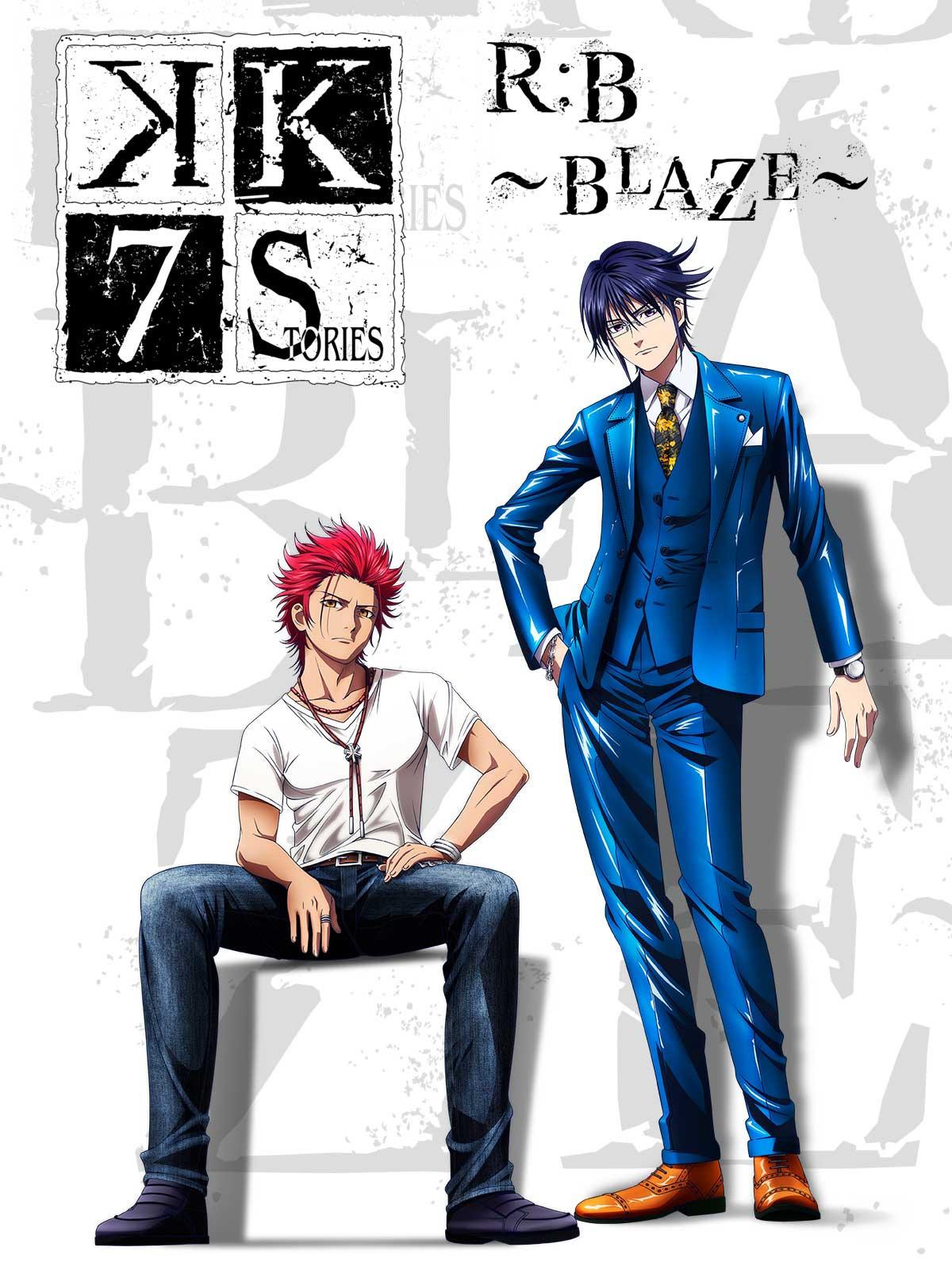 K: Seven Stories - Movie 1