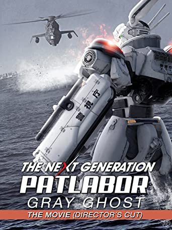 The Next Generation Patlabor - Tokyo War: The Movie