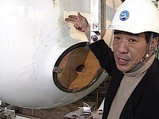 海底ロマン!深海6500mへの挑戦 〜潜水調査船・世界記録までの25年〜