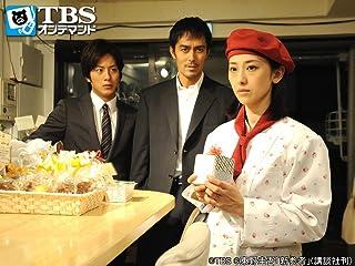 新参者 (2010・ドラマ) 洋菓子屋の店員