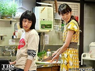 花のち晴れ〜花男 Next Season〜 #8 愛と友情の誕生パーティー!婚約を賭けた食事会