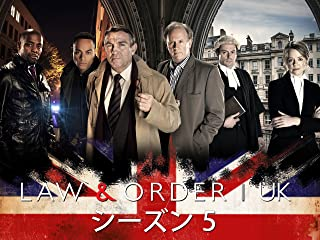LAW&ORDER/ロー・アンド・オーダー UK シーズン5