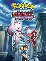 Pokémon 16: Genesect und die wiedererwachte Legende