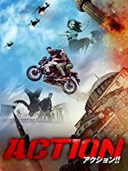 ACTION アクション!!(字幕版)