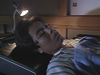 電光超人グリッドマン 第21話 処刑!! 夢のヒーロー 幻覚怪獣ダズルバ登場