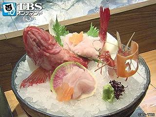 吉田類の酒場放浪記 #105 札幌「魚鮮」