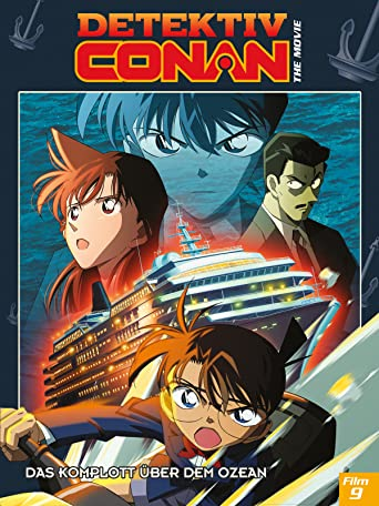 Detektiv Conan - Das Komplott über dem Ozean