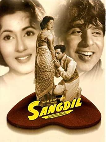 Sangdil [OV]