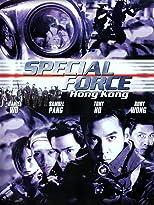 Special Force Hong Kong