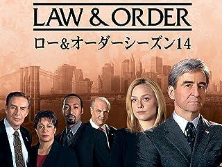 LAW&ORDER/ロー・アンド・オーダー性犯罪特捜班 シーズン14