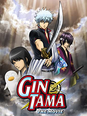 Gintama - The Movie 1
