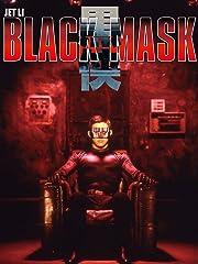 ブラック・マスク(字幕版)