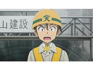 新幹線変形ロボ シンカリオン THE ANIMATION 「貫け!!シンカリオン E7かがやき」