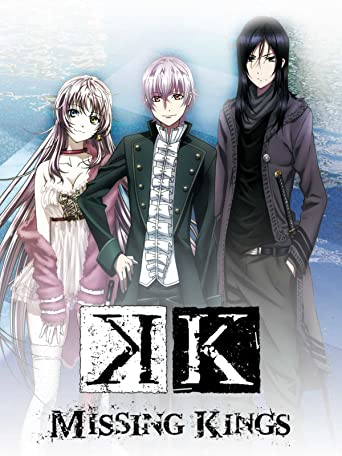 K: Missing Kings - The Movie