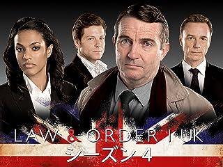 LAW&ORDER/ロー・アンド・オーダー UK シーズン4
