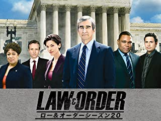 LAW&ORDER/ロー・アンド・オーダー性犯罪特捜班 シーズン20