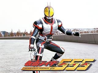 仮面ライダー555 第1話