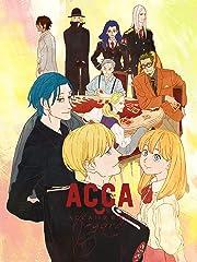 ACCA13区監察課 Regards <OVA>