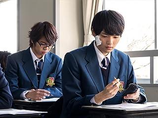 イタズラなKiss〜Love in TOKYO チョコレートは恋のお守り!?