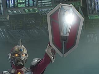 電光超人グリッドマン 第5話 男の意地の必殺剣! 裂刀怪獣バギラ登場