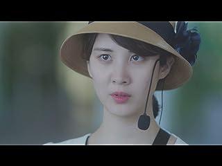 時間(2018年・韓国)